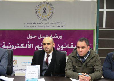 ندوة قانونية حول قرار بقانون الجرائم الإلكترونية-جامعة النجاح