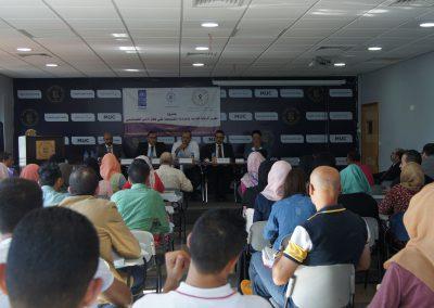 الندوة القانونية حول قرار بقانون الجرائم الإلكترونية-الكلية العصرية الجامعية-رام الله
