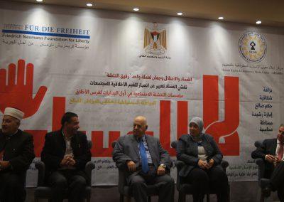 """المعرض الفني حول محاربة الفساد """" فلسطين بعيون الشباب وطن بلا فساد"""" /رام الله"""