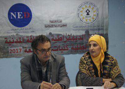 الدورة التدريبية لمعلمي التربية الاسلامية حول الديمقراطية والتسامح والفكر الناقد وحرية الرأي والتعبير