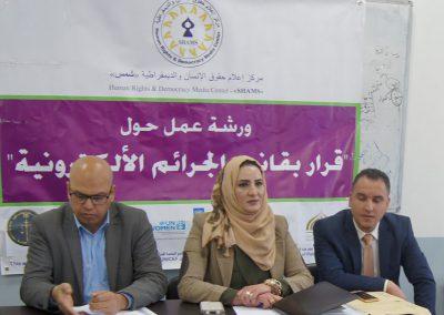 ندوة قانونية حول قرار بقانون الجرائم الإلكترونية في جامعة فلسطيني الاهلية في بيت لحم