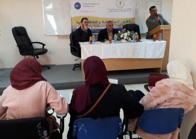 ورشة عمل حول الشباب والانتخابات في الجامعة العربية الأمريكية