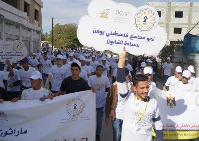 مراثون تعزيز السلم الأهلي والتماسك الاجتماعي