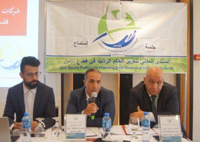 جلسة استماع مع وزارتي الإقتصاد والداخلية حول شركات الأمن الخاصة