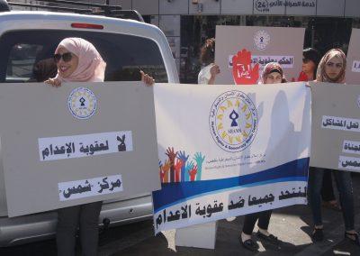 اليوم العالمي لمناهضة عقوبة الاعدام