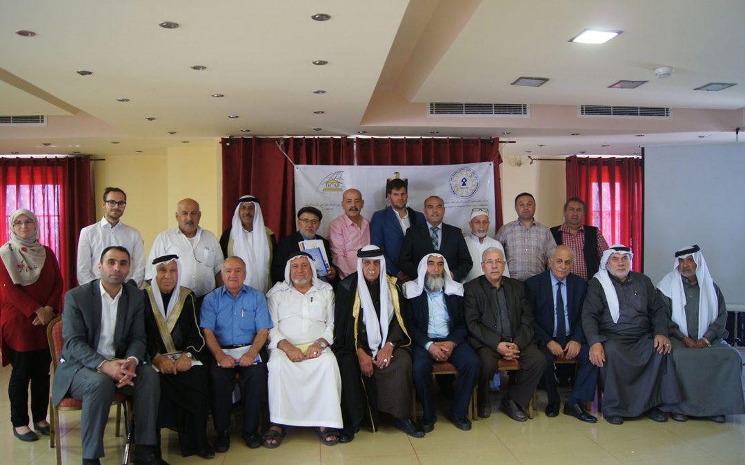 """مركز  """"شمس""""  ينظم دورة تدريبية لرجال الإصلاح والعشائر حول حقوق الإنسان وحل النزاعات بالطرق البديلة"""