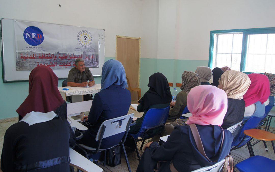 """مركز """"شمس"""" يعقد ورشة عمل حول الحريات الدينية لطلبة كليات الشريعة"""