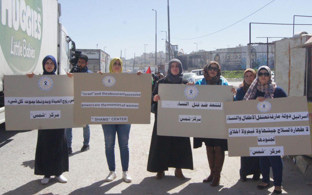 """مركز """"شمس"""" يرحب بالقرارات الصادرة عن مجلس الوزراء الداعمة للمرأة"""