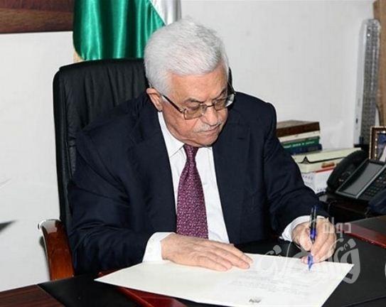 """مركز  """"شمس"""" يرحب بانضمام فلسطين إلى البروتوكول الخاص بإلغاء عقوبة الإعدام"""