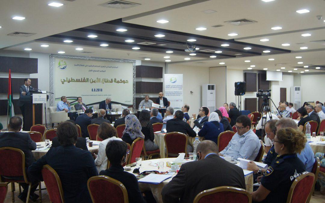 """المنتدى المدني لتعزيز الحكم الرشيد في القطاع الأمني يعقد مؤتمر السنوي الأول بعنوان """"حوكمة قطاع الأمن الفلسطيني"""""""