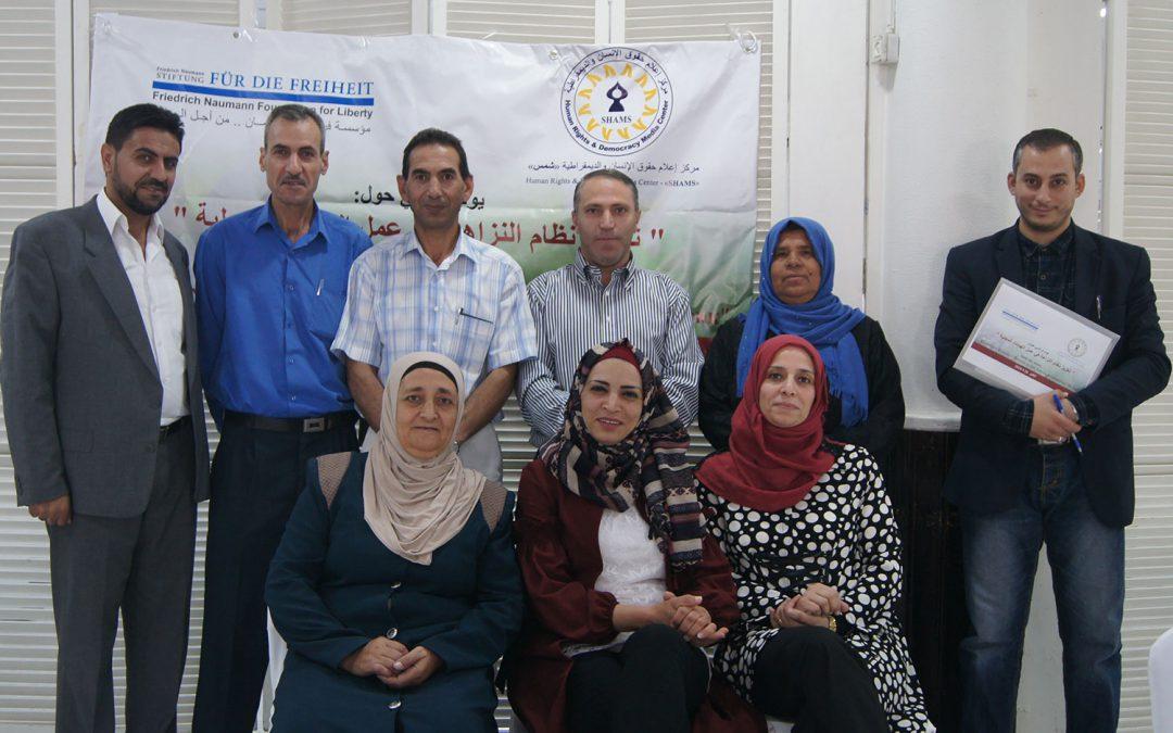 """مركز """"شمس"""" يختتم يوماً دراسياً لعدد من البلديات حول تعزيز نظام النزاهة ومكافحة الفساد في عمل الهيئات المحلية"""