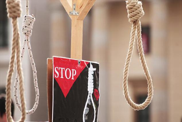 ماذا بعد انضمام فلسطين إلى البروتوكول الثاني الخاص بإلغاء عقوبة الإعدام لسنة 1989