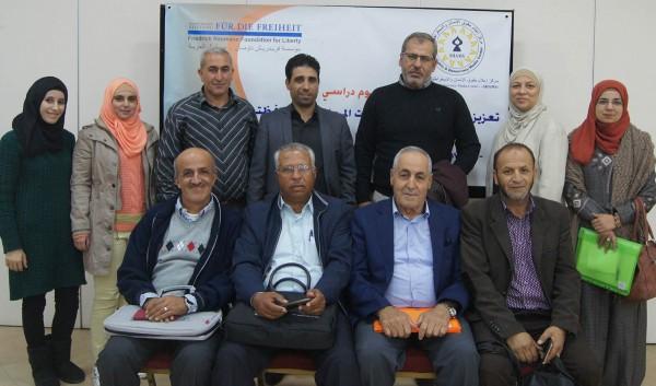 """مركز """"شمس"""" يختتم يوماً دراسياً لعدد من البلديات حول تعزيز نظام النزاهة"""