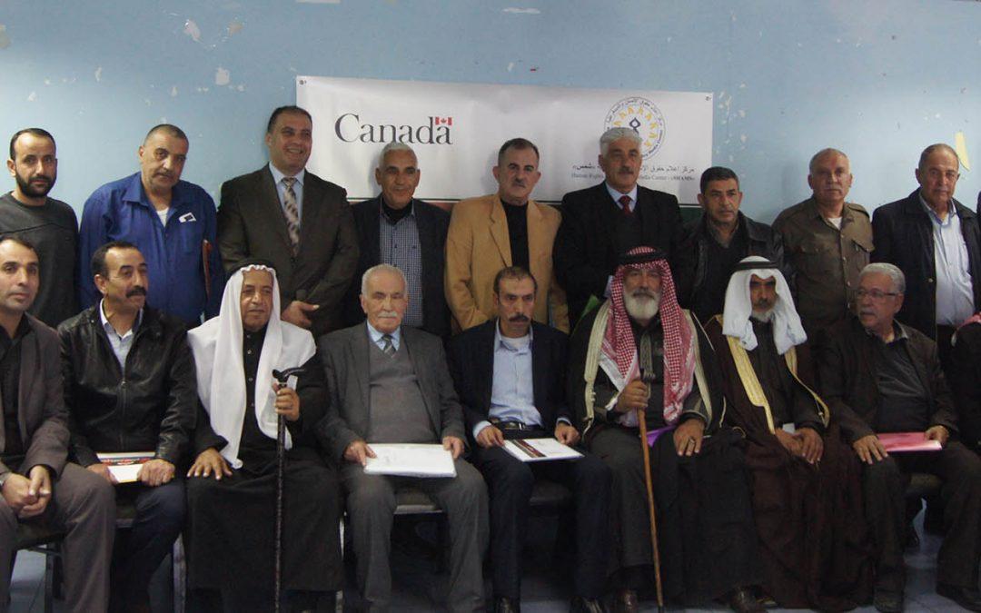 """مركز """"شمس"""" يختتم يوماً دراسياً لرجال الإصلاح والقضاء العشائري حول حقوق المرأة"""