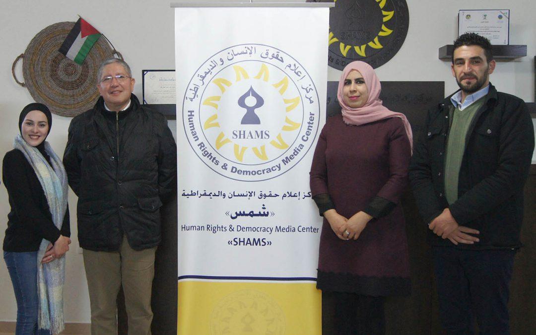 """سفير جمهورية الإكوادور لدى فلسطين يزور مركز """" شمس″ ويطلع على تجربته"""