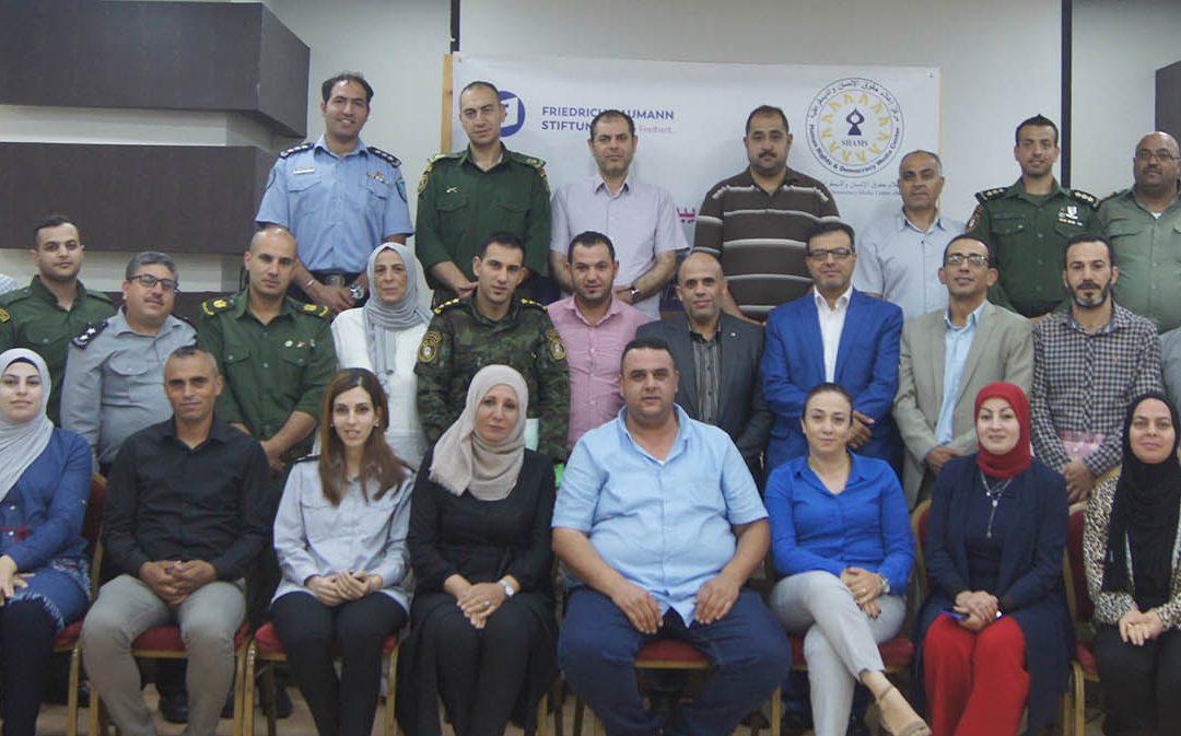 """مركز """" شمس"""" يختتم دورة تدريبية لمنتسبي الأجهزة الأمنية  وقطاع العدالة حول مكافحة الفساد في القانونين الوطني والدولي"""