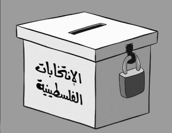 """مركز """"شمس"""" بمناسبة اليوم الدولي للديمقراطية : الحل يبدأ بالانتخابات"""