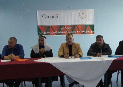 يوم دراسي لرجال الإصلاح والقضاء العشائري حول حقوق المرأة وتوقيع ميثاق شرف حول ذلك