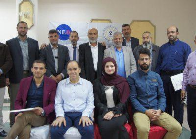 الدورة التدريبية لمعلمي التربية الإسلامية  حول حقوق الإنسان