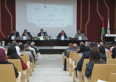 مؤتمر الحق في التجمع السلمي في الجامعة العربية الأمريكية-جنين