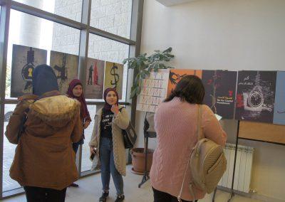 معرض الحياة حق في جامعة بيرزيت
