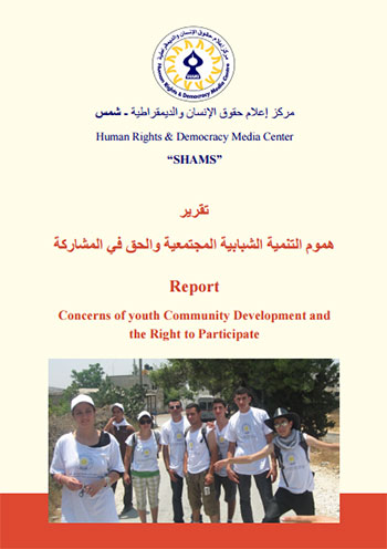 Report Concerns of youth Community Development and the Right to Participate