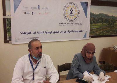 ورشة عمل حول الطرق الرسمية البديلة لحل النزاعات - بيت لحم