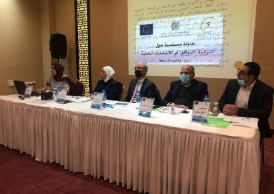 لقاء طاولة مستديرة حول التزكية في الانتخابات المحلية