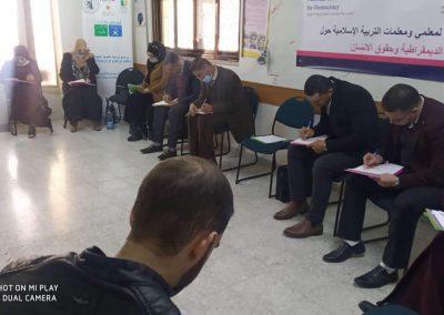 الدورة التدريبية لمعلمي ومعلمات التربية الاسلامية حول الديمقراطية وحقوق الإنسان