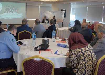 يوم دراسي حول الحق في التجمع السلمي في فلسطين