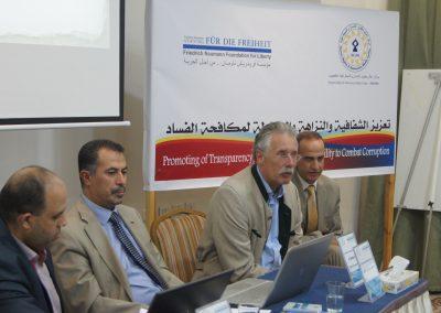 """جلسة حوارية بعنوان """" نحو تعزيز المساءلة الرسمية والمجتمعية لمحاربة الفساد """""""