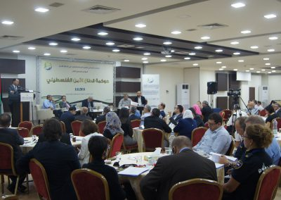 المؤتمر السنوي الأول حول الحوكمة في قطاع الامن الفلسطيني