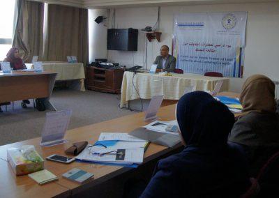 اليوم الدراسي لعضوات البلديات حول مكافحة الفساد