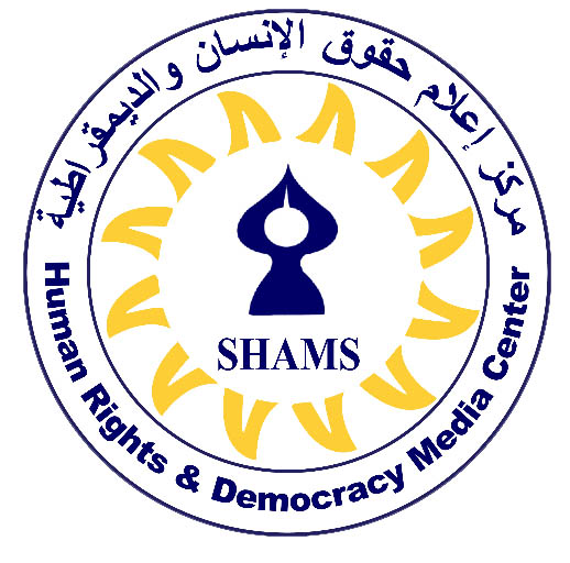 """مركز  """"شمس""""  يطالب بفتح تحقيق حول وفاة موقوف في مستشفى أريحا الحكومي"""