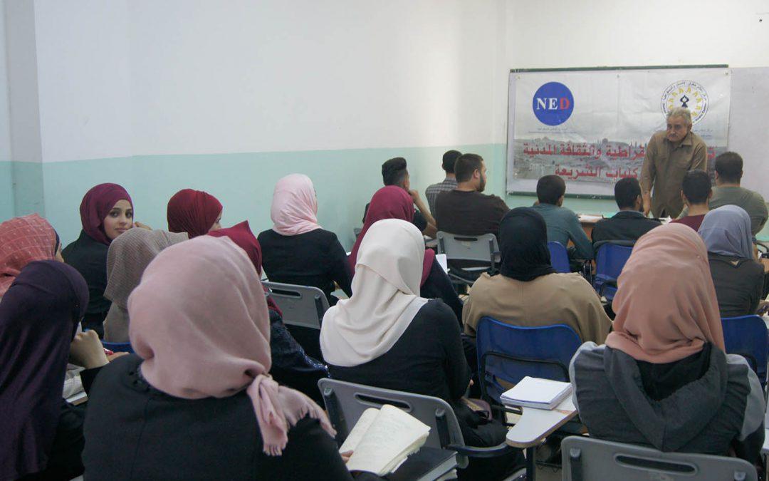 """مركز  """"شمس"""" ينظم ورشة عمل حول الحق في التجمع السلمي لطلبة كلية الدعوة الإسلامية في الظاهرية"""