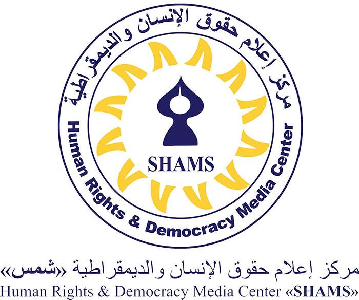 """مركز """"شمس"""" إعلان القائمة السوداء باسم 112 شركة تمارس أنشطة في المستعمرات الإسرائيلية بداية لتجفيف منابع المنظومة الاستعمارية"""